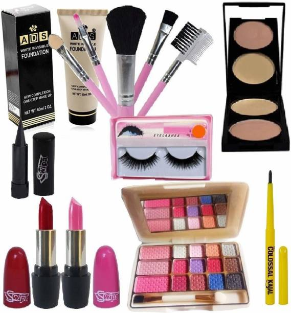 SWIPA All In One Makeup Kit Sets for Women Beginners