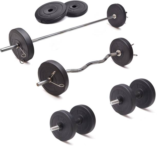 Adrenex by Flipkart 25 kg With Straight, Curl and Dumbbell Rods Home Gym Combo