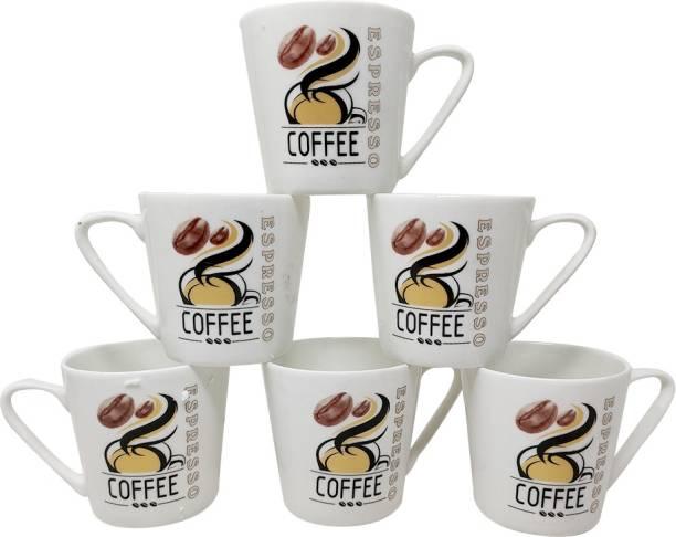 UPC Premium Quality Fine Bone China Ceramics Tea Cups Set of 6 - Modern Designs Bone China Coffee Mug