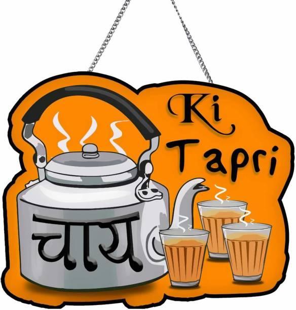 S K Bright Wooden Chai Ki Tapri Name Plate