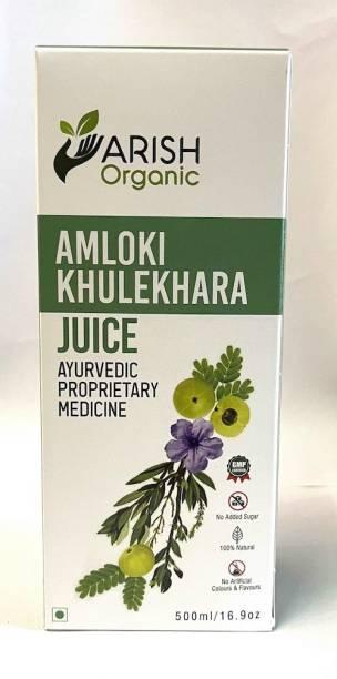 ARISH organic AMLOKI KULEKHARA JUICE