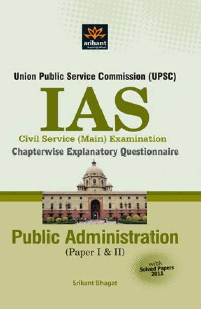 Upsc IAS Civil Seva (Main)Examination Chapterwise Explanatory Questionnaire Public Administration (Paper I & II)