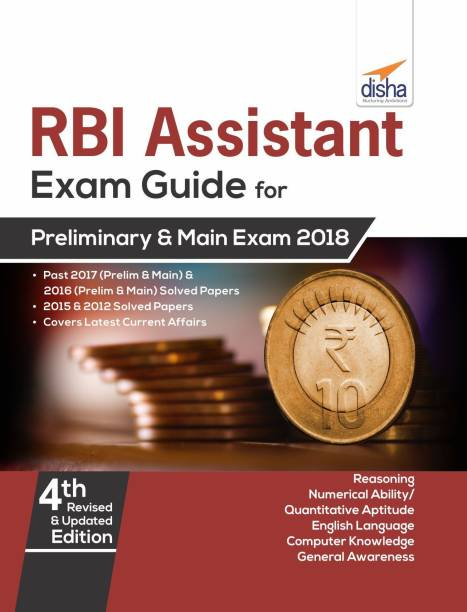 RBI Assistants Exam Guide for Preliminary & Main Exam 4th Edition