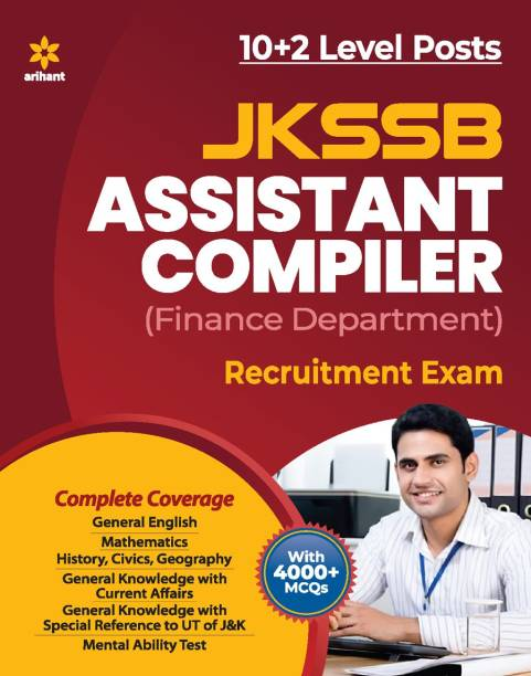 Jkssb Assistant Compiler Exam Guide 2021