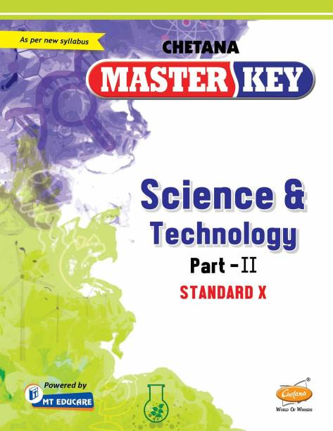 Master Key Science & Technology Part II Std 10 Mah. SSC Board