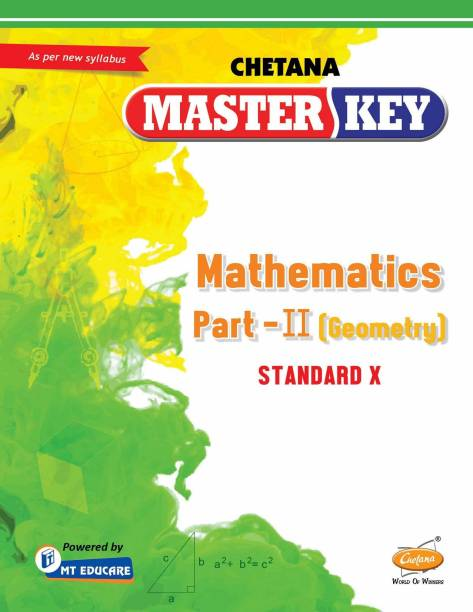 Mathematics - II (Geometry) Std 10