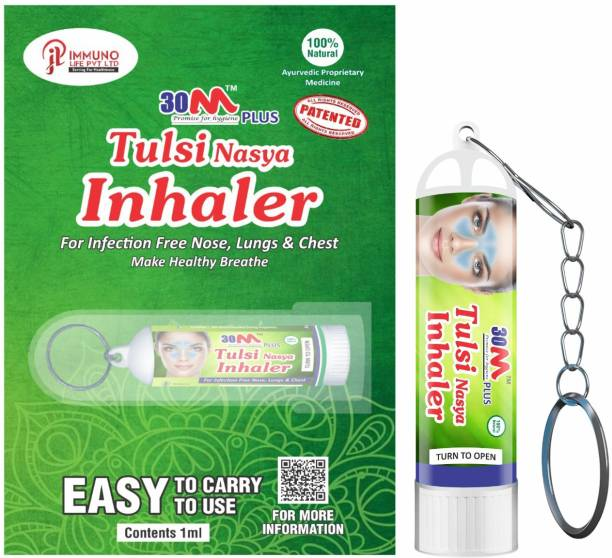 30M Patented Ayurvedic Inhaler Medicine Key chain (Pack of 1) For Asthma Sinus Bronchitis Infection strong immunity Easy Breathe - Vaporizer Inhaler with Tulsi Eucalyptus - unique respiratory aid