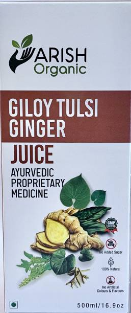 ARISH organic GILOY TULSI GINGER JUICE