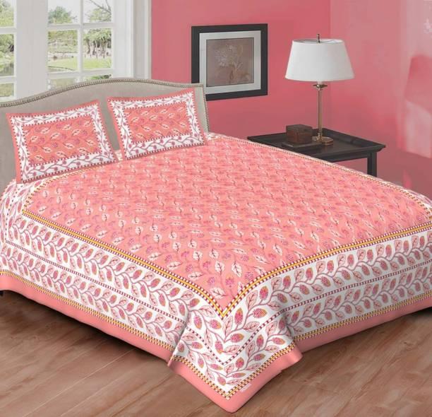 Ashnit 160 TC Cotton Double Printed Bedsheet