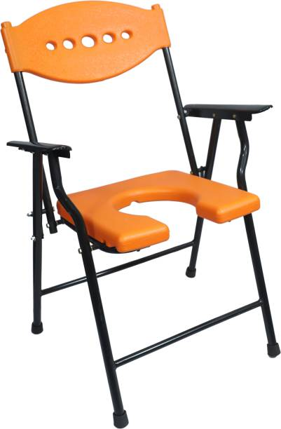 RADIANT TRADERS Foldable Commode & Showert Chairs (Orange) Commode Shower Chair
