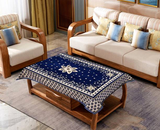 Luxury Crafts Solid 4 Seater Table Cover