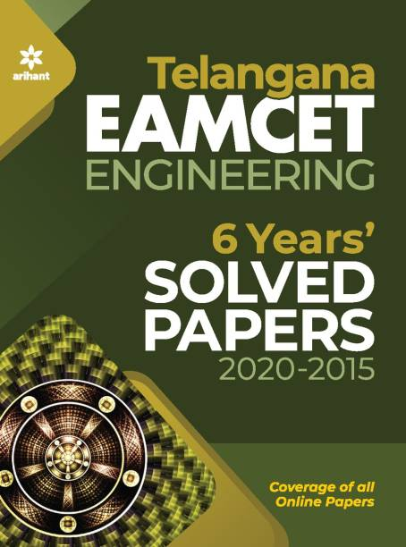 Telangana Eamcet Engineering 6 Years Solved Papers 2021