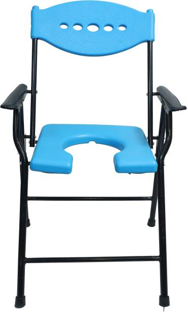 RADIANT TRADERS Foldable Commode & Showert Chairs (Blue) Commode Shower Chair