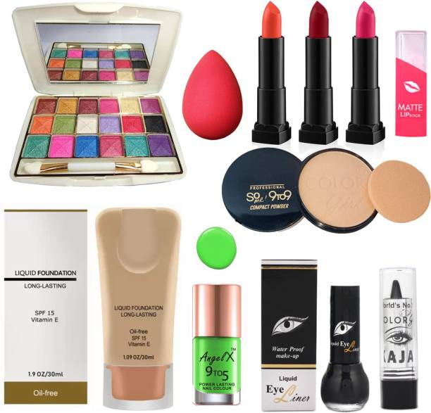 MAKMY BEAUTY All In One Professional Makeup Set Of 10 CMMB78