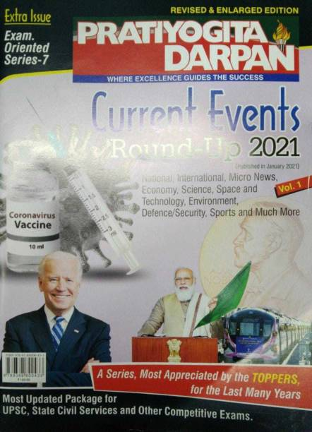 Series-7 Current Events Round-Up (Vol.1) 2021
