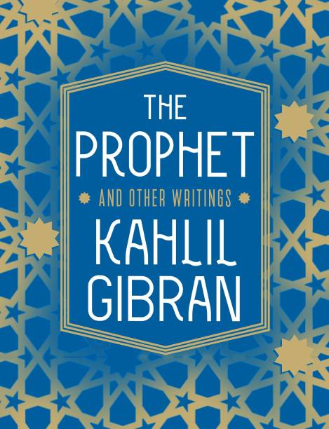The Prophet and Other Writings
