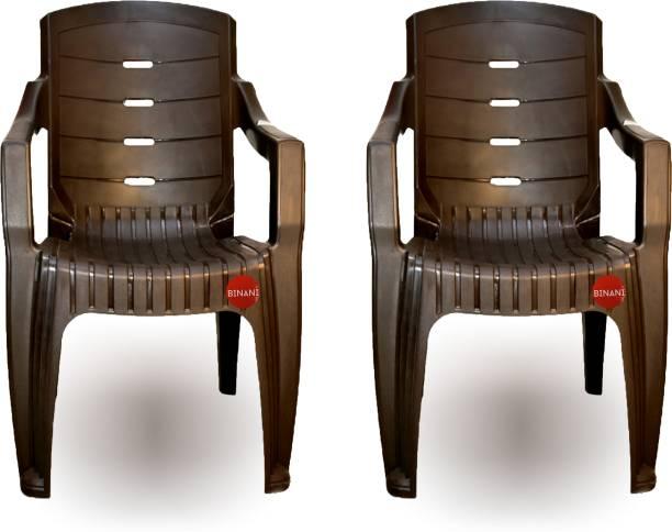 Binani Comet Matt and Glossy Chair Plastic Outdoor Chair