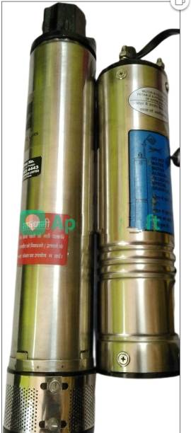 kirloskar bothers ltd kir-KP4 JALRAAJ 0713S-borewell submersible pump 1 hp Submersible Water Pump