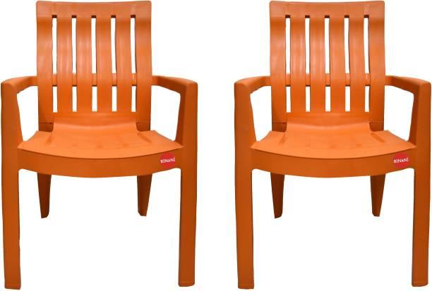 Binani Plastic Outdoor Chair