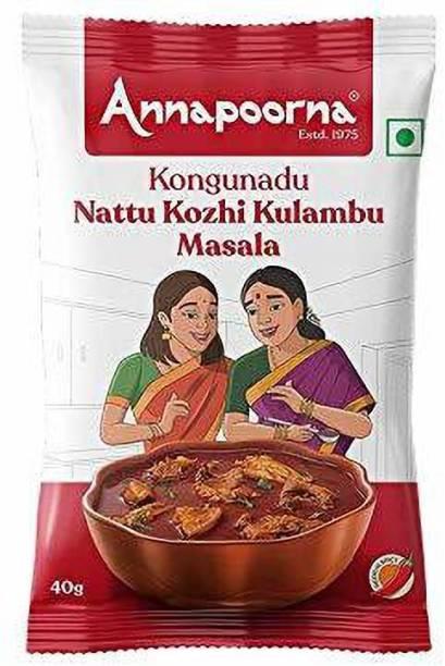 Annapoorna Kongunadu Nattu Kozhi Kulambu Masala 40g