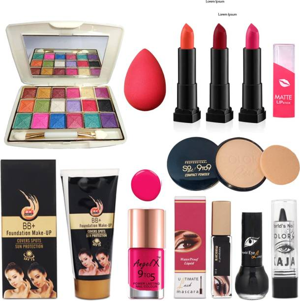 MAKMY BEAUTY All In One Professional Makeup Kit Set Of 11 EMB11