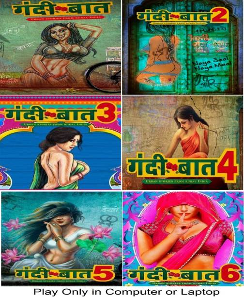 Gandii Baat 1 to 6 ( all seasons ) HD print clear audio it's burn DATA DVD play only in computer or laptop it's not original without poster