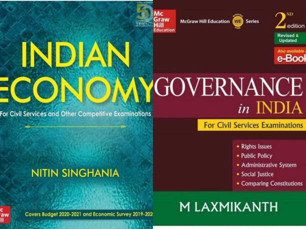 Combo Of 2 (Indian Economy + Governance In India)