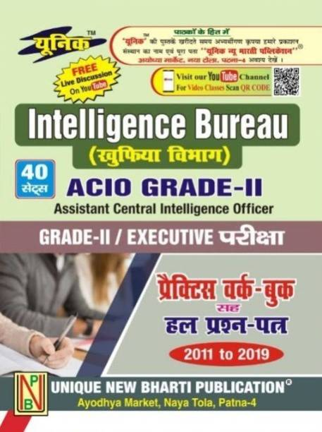 Intelligence Bureau: Assistant Central Intelligence Officers ACIO Grade -2 Practice Work Book 2011 To 2019 40 Sets