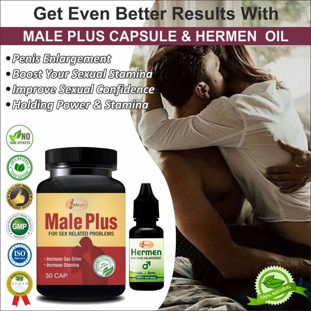 inlazer Male Plus Organic Supplement & Her Men Oil For Men Wellness, Supports Sexual Energy, Boost Your Sexual Power 100% Ayurvedic