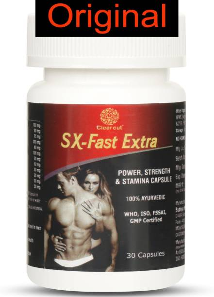 Clearcut SX Fast & Extra Capsules for Stamina Strength & Power