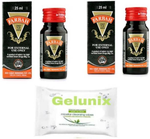 gelunix wipes and farbah oil