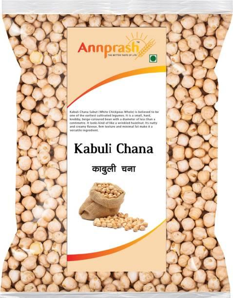 ANNPRASH Kabuli Chana (Whole)