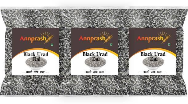 ANNPRASH Urad Dal (Split)
