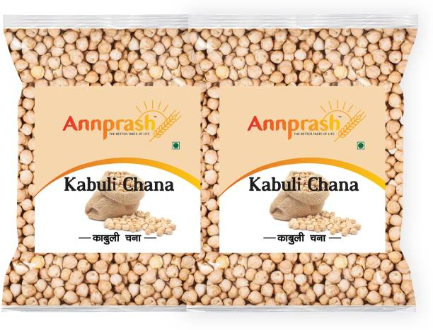 ANNPRASH Kabuli Chana (Whole)