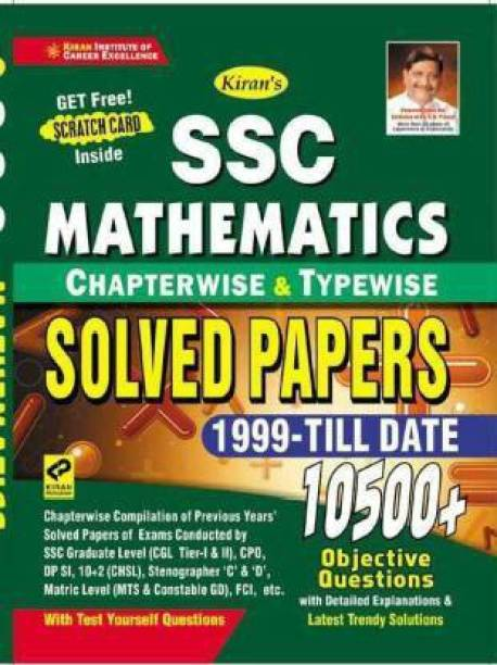 Ssc Mathematics Solved Papers Chapterwise & Typewise 1999-TIL DATE Paperback } BY MR BOOK