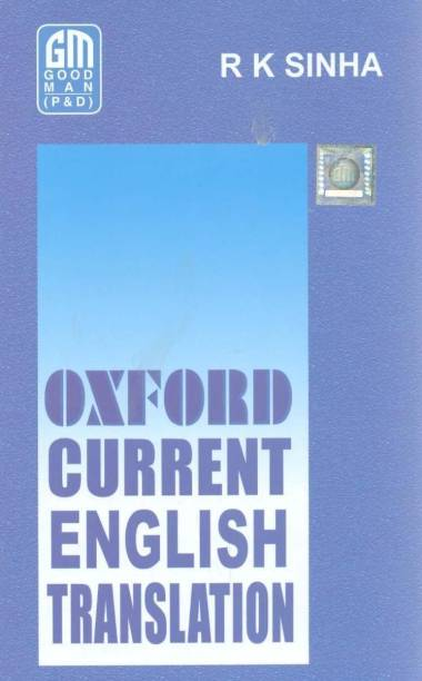 Oxford Current English Translation 2020 Edition