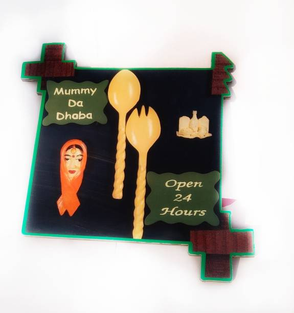 S K Bright Wooden Party Name Plate