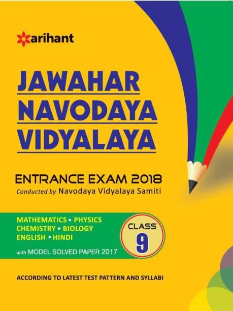 Jawahar Navodaya Vidyalaya Class IX 2018 - Includes Model Solved Paper 2017