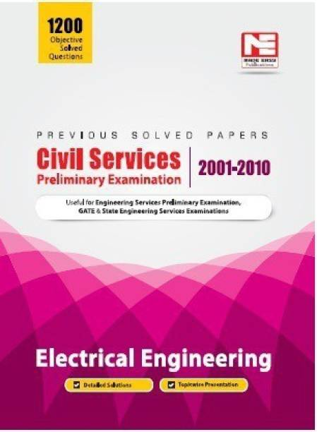 Civil Services Examination: Electrical Engineering Prelims Previous Year Solved Paper