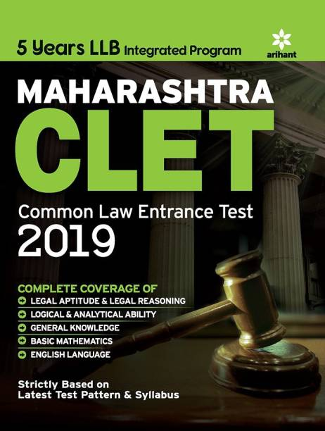 Maharashtra Clet 2019 for 5 Years Course