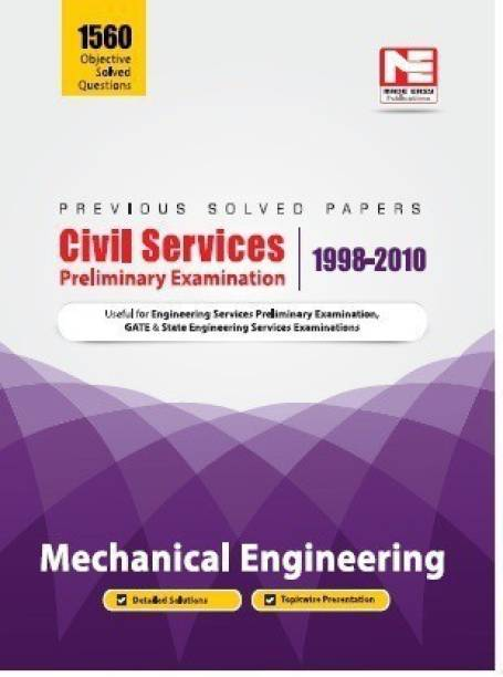 Civil Services Examination: Mechanical Engineering Prelims Previous Year Solved Paper