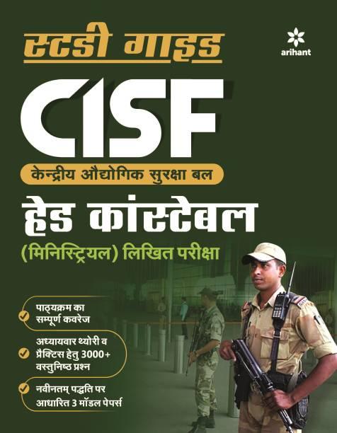Study Guide Cisf Head Constable (Ministrial) Likhit Pariksha