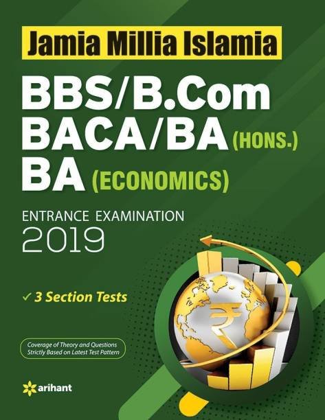 Jamia Millia Islamia Bbs B Com Baca Ba Hons Ba Economics Guide 2019