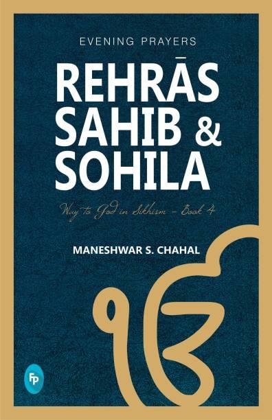 Rehras Sahib & Sohila: Evening Prayers - Evening Prayers