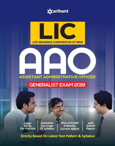 Lic Aao Generalist Guide 2018