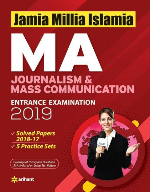 Jamia Millia Islamia Ma (Journalism & Mass Comm.) Entrance Examination 2019