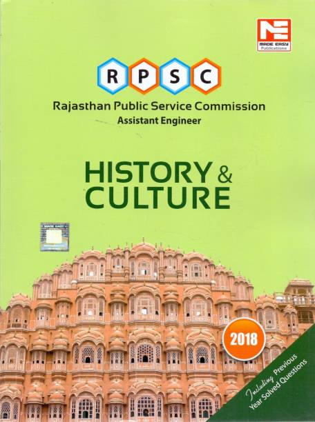 History & Culture for Rpsc Assistant Engineer Exam