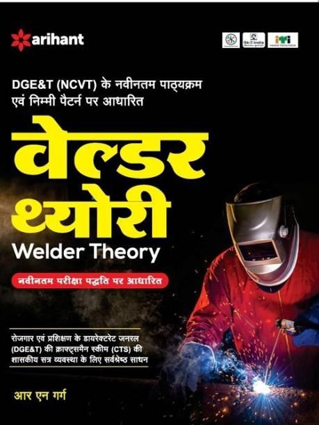 Welder Theory