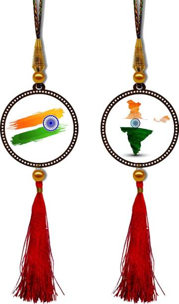 GiftzLane I Love My India Premium Car Hanging Combo (Set of 2) with Big / Long Hanging Threads Car Hanging Ornament