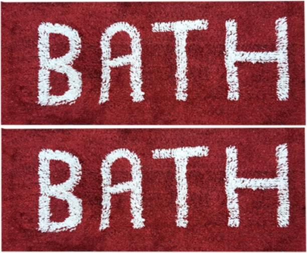 Shabiart Cotton Door Mat